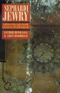 Sephardi Jewry : a History of the Judeo-spanish Community, 14TH To 20TH Centuries ((Rev)95 Edition)