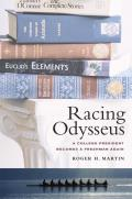 Racing Odysseus: A College President Becomes a Freshman Again Cover