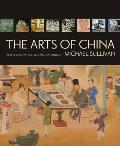 Arts of China - Expanded and Revised (5TH 09 Edition) Cover