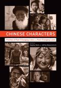 Chinese Characters Profiles of Fast Changing Lives in a Fast Changing Land