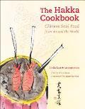 Hakka Cookbook Chinese Soul Food from around the World