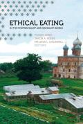 Ethical Eating in the Postsocialist... (14 Edition)