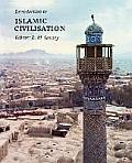Introduction to Islamic Civilization