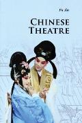 Chinese Theatre (Introductions to Chinese Culture)