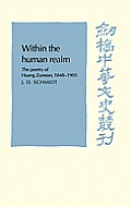 Within the Human Realm: The Poetry of Huang Zunxian, 1848 1905