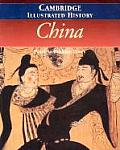 Cambridge Illustrated History Of China