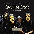 Speaking Greek CD (Reading Greek)