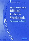 The Cambridge Biblical Hebrew Workbook: Introductory Level