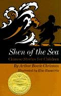 Shen of the Sea: Chinese Stories for Children Cover