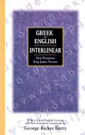 Greek To English Interlinear New Testament Kjv