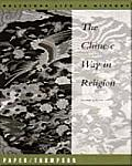 Chinese Way In Religion 2nd Edition