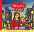 Main Street #03: 'Tis the Season