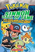 Sinnoh Hall of Fame Handbook (Pokemon)