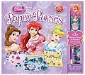 Make Your Own Paper Purses (Disney Princess)