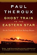 Ghost Train to the Eastern Star: On the Tracks of the Great Railway Bazaar Cover