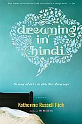 Dreaming in Hindi: Coming Awake in Another Language Cover