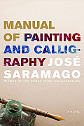 Manual of Painting and Calligraphy Cover
