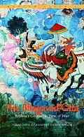 The Bhagavad-Gita: Krishna's Counsel in Time of War (Bantam Classics) Cover