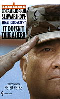It Doesnt Take a Hero The Autobiography of General Norman Schwarzkopf