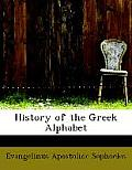 History of the Greek Alphabet (Large Print)
