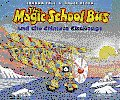 Magic School Bus & The Climate Challenge