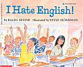 I Hate English