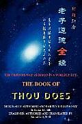 The Book of Thou Does: The Virtuous Way as Human in a Worldly Life