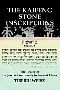 The Kaifeng Stone Inscriptions: The Legacy of the Jewish Community in Ancient China