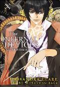 Infernal Devices #01: Clockwork Angel (Graphic Novel)