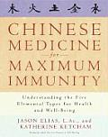 Chinese Medicine for Maximum Immunity Understanding the Five Elemental Types for Health & Well Being