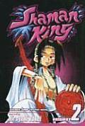 Shaman King #02: Shaman King, Vol. 2