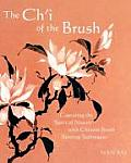 The Ch'i of the Brush