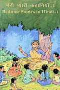 Bedtime Stories in Hindi - 1