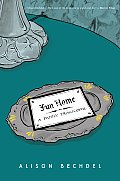 Fun Home: A Family Tragicomic Cover