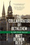 The Collaborator of Bethlehem (Omar Yussef Mysteries)