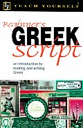 Teach Yourself Beginner's Greek Script (Teach Yourself...Script)