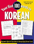 Your First 100 Words in Korean Beginners Quick & Easy Guide to Demystifying Korean Script
