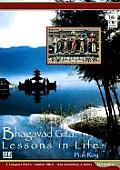 Bhagavad Gita: Lesson in Life (Ideas)