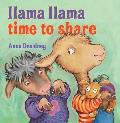 Llama Llama Time to Share Cover