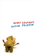 Homo Zapiens