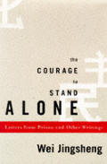 Courage To Stand Alone