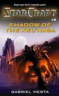 Shadow Of The Xelnaga Starcraft 02