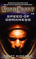Speed Of Darkness Starcraft 3