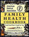 Ama Family Health Cookbook