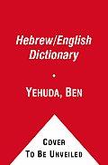 Ben Yehudas Pocket English Hebrew Hebrew English
