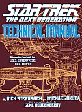 Technical Manual (Star Trek Next Generation) Cover