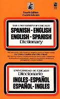 University Of Chicago Spanish Dictionary 4th Edition