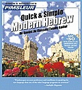 Hebrew: 2nd Ed. (Pimsleur Quick and Simple)