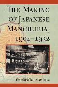 Harvard East Asian Monographs #196: The Making of Japanese Manchuria, 1904-1932