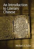 Harvard East Asian Monographs #176: An Introduction to Literary Chinese: Revised Edition